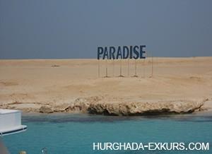 paradise_1