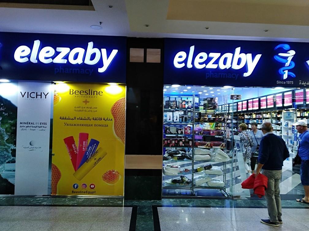 Аптеки в Хургаде