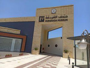 Музей Древностей